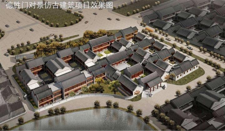德胜门对景仿古建筑项目