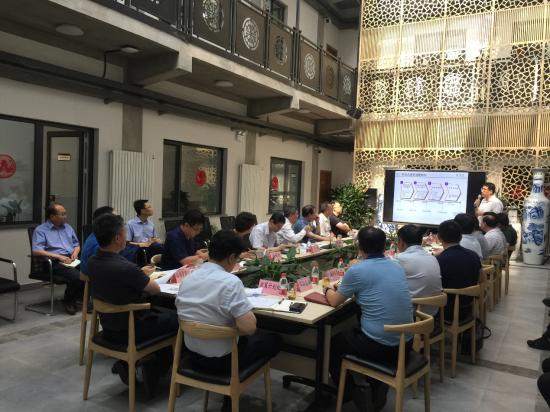 北京市副市长隋振江到基础公司菜西试点项目调研申请式退租工作