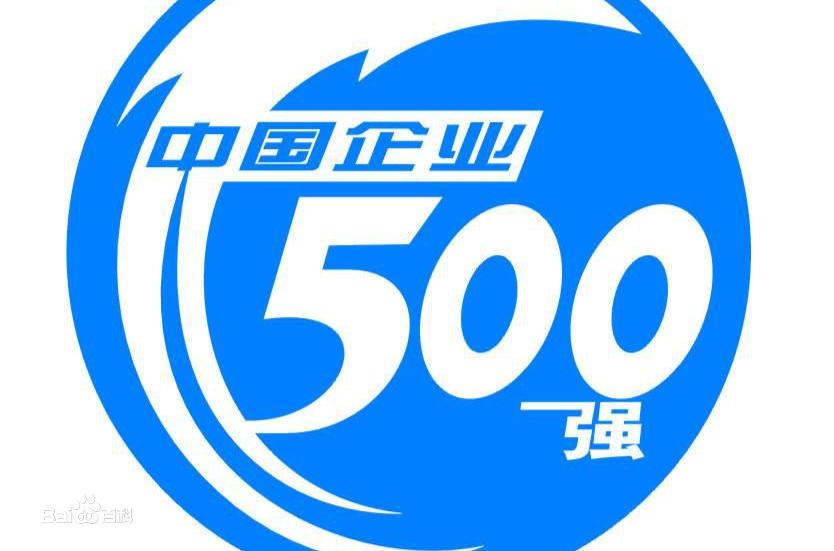 """金融街集团入围""""2019中国企业500强"""""""