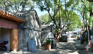 菜市口西片老城保护和城市更新试点项目