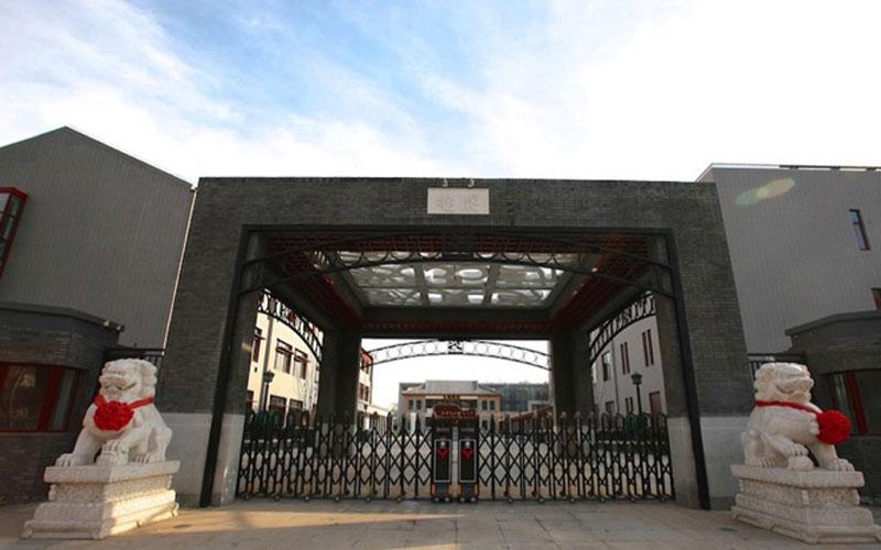 北京市第三十五中学新址建设项目