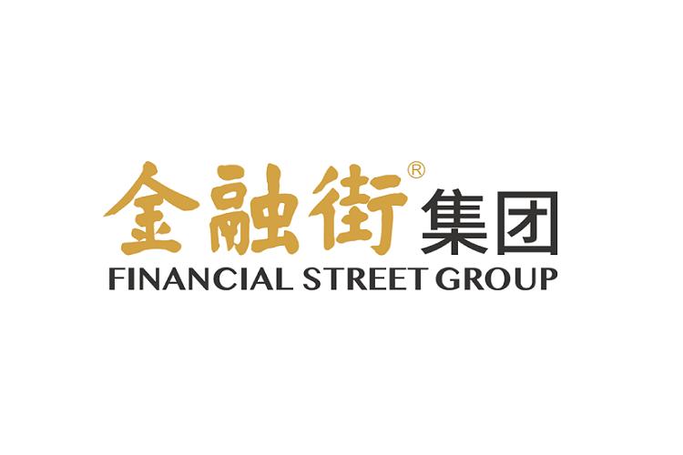北京金融街投资(集团)有限公司企业负责人2019年度薪酬情况